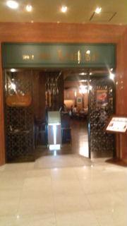 リーチバー入口
