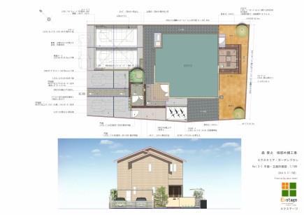 アオダモが映えるシンプルエクステリア 加古川市M様邸計画図1