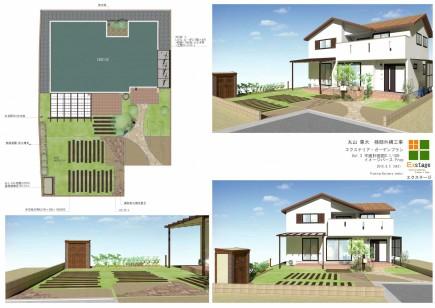 カフェ風ナチュラルガーデン太子町M様邸イメージ図