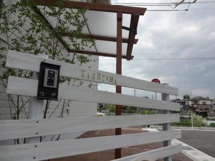 白塗装ウリンフェンスとボビポスト 姫路市K様邸4