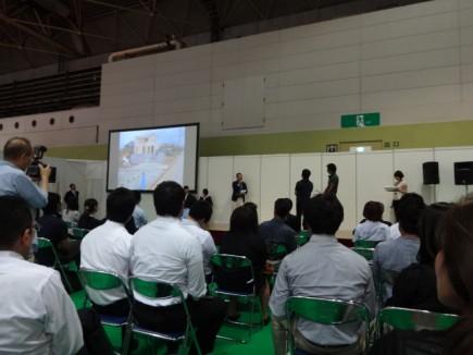 関西エクステリアフェア2014表彰式2