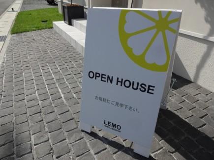 株式会社LEMO様邸モデルハウスオープン