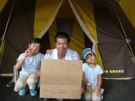 わくどきキャンプ2012 -2