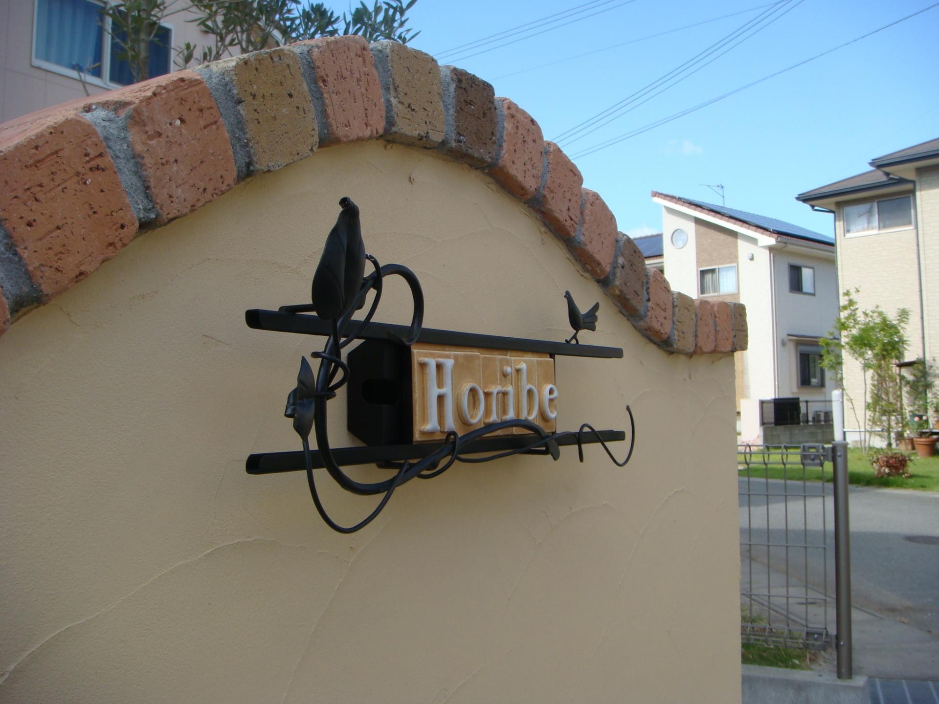 相生市H様邸可愛い塗壁門柱