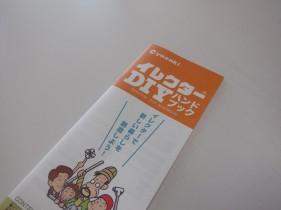 DSCF53151