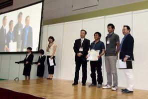 関西エクステリアフェア2014表彰