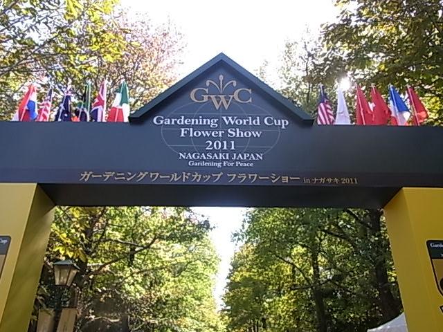 ワールドカップ入口