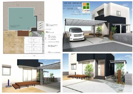 自然素材を取り入れたシンプルデザイン 姫路市O様邸イメージ図