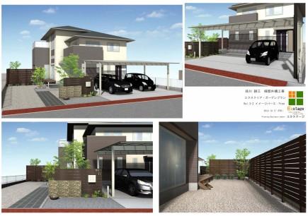 石積み門柱と株立ちのアオダモ 姫路市E様邸計画図面2