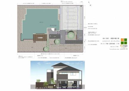 石積み門柱と株立ちのアオダモ 姫路市E様邸計画図面1