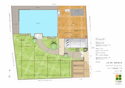 輸入住宅にマッチしたクローズエクステリア 姫路市Y様邸平面計画図