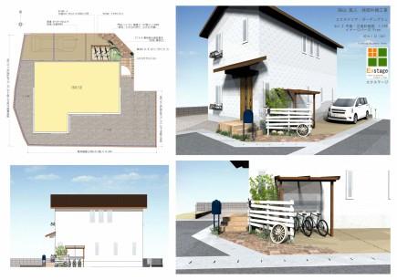 大人可愛いナチュラルな門周り 姫路市K様邸計画図